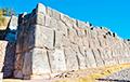 У Перу знайшлі храм, якому тры тысячы гадоў
