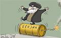 Пратэсты праз падвышэнне коштаў бензіну: хісткая пазіцыя ўладаў у Іране