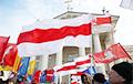 Яўген Афнагель: Дух свабоды і адзінства здолеем перанесці з Вільні ў Беларусь