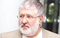 Коломойский: «ПриватБанк» будет возвращен мне в ближайшее время