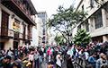 Колумбию сотрясают протесты