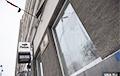 В Екатеринбурге напали на отделение посольства Беларуси