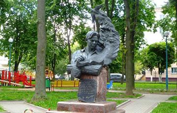 «Уладзімiр Караткевіч — пісьменьнік з нашай будучыні»