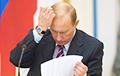 Политолог: Путин с помощниками бьют копытами