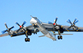 Истребители Японии и Южной Кореи перехватили российские Ту-95
