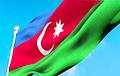 Азербайджан взял под контроль Лачинский район Нагорного Карабаха