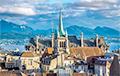 Выбран лучший маленький город в мире