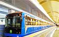 Видеохит: Украинка зажигательно станцевала в Киевском метро