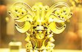 Тайны исчезнувших сокровищ Золотого короля