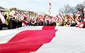 День национального флага празднуют по всей стране