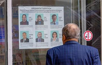 В Беларуси прошли суды над участниками «парламентских выборов»