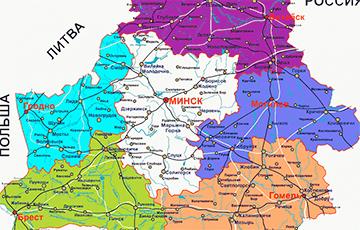 Границы областей Беларуси изменились