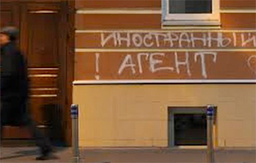 Путин подписал закон об «иностранных агентах»