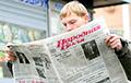 Белорусам рассказали о жульничестве властей во время «выборов»