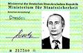 Дрезденский агент