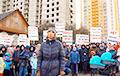 «Выкинут на улицу и не вспомнят, как звали»: резкое обращение к Лукашенко