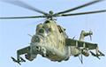 Белорус пытался ввезти в Украину запчасти для вертолета стоимостью более $100 тысяч
