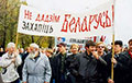 Photo Fact: Minsk Protested Against Integration With Its Eastern Neighbor