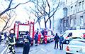 В Одессе горит здание колледжа: много пострадавших