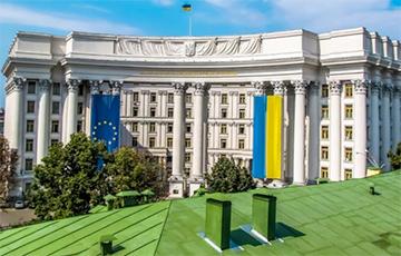 МЗС Украіны адказала на ноту з боку беларускіх уладаў