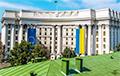 Украина может ввести санкции против приближенных к Лукашенко чиновников и бизнесменов
