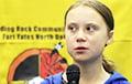 Грэта Тунберг зладзіла 30-тысячны кліматычны пратэст у Брысталі