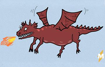 Пора уже прогнать этого мезозойского ящера