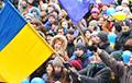 Вакарчук, Порошенко и Тимошенко призвали украинцев выйти на Майдан