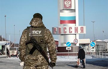 ФСБ РФ паведаміла аб перастрэлцы на расейска-ўкраінскай мяжы