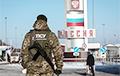 Украинцам могут запретить пересекать границу с Россией по внутреннему паспорту