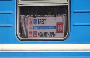 БелЖД отменила поезд-«кругосветку»