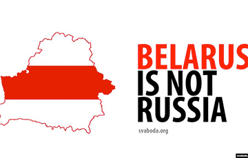 Belarusian VKontakte Group Administrators Supported Statement Against Integration With Russia