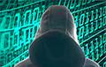 США назначили за хакера из РФ самую крупную в истории награду