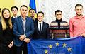 Зеленский встретился с украинцами, которые организовали Евромайдан