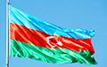 Назначена дата досрочных парламентских выборов в Азербайджане