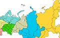 В Академии наук просчитали сценарии распада России на федеральные округа