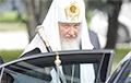Патриарх Кирилл летает на бизнес-джете за $43 миллиона