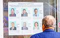 В Беларуси продолжаются суды над участниками «парламентских выборов»