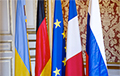 Берлин обнародовал расписание Нормандского саммита