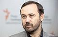 Экс-депутат Госдумы: Путин должен стать изгоем на Западе