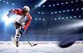 КХЛ: Форвард минского «Динамо» Костицын забросил 100-ю шайбу