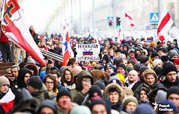 Массовая акция в защиту независимости Беларуси в Минске (Видео, онлайн)
