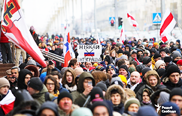 Mass Action In Defense Of Belarusian Independence In Minsk (Video, Online)