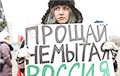 Girl With 'Farewell, Dirty Russia!' Poster: There Are Many Of Us, This Is Great