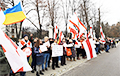 Action In Defense Of Independence of Belarus Held In Warsaw