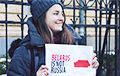 Minsker Holds Single-Person Action For Independence Of belarus In Budapest