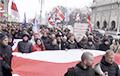 Большой фоторепортаж с двух акций в поддержку независимости Беларуси