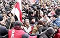 «Польское радио»: В Минске протестовали против планов Москвы