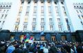 Протестующие в Киеве установили палатки возле Офиса президента