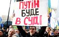 Три неудобных вопроса Путину